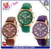 Yxl-040 Women′s Geneva Roman Numerals Faux Leather Analog Quartz Watch 3 PCS Set (Dark Green, Purple and Brown)