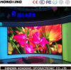 16: 9 Indoor P2.5 Full Color 2K 4K LED Video LED Wall Panel Display + Screen Price for Fixed Installation Meeting Conference