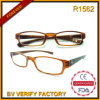R1562 Latest Fashion in Eyeglasses &Wholesale Eyewear