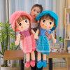 Tingting Dolls Stuffed Toys for Children's Birthday Present