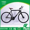 700c Belt Drive Electric Road Bike