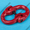 Drop Forged G80 European Type Anchor Chain Connecting Link