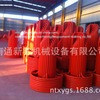 Factory Outlet High Red Round Base Steel Wire Carrier