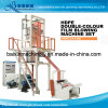 PE Film Blown Machine for Sale