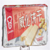 Wafer Biscuit Cookies Pillow Automatic Packing Machine