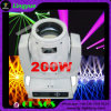 Professional Stage Light 200W Sharpy Moving Head Beam 5r