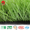 Double-Faced Stem Artificial Grass