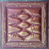 Luxury 3D PU Leather Wall Panel for Decoration (HS-MK011)