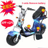 EEC Approved Harley Electric Scooters City Coco with APP+ GPS +3 Units Remove Battery for Adult