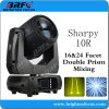 China Stage Lighting Mini 280W Beam Moving Head Sharpy