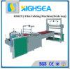 2014 CE SGS No. 1 Quality PE Film Folding Machine