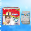 Ultra Thin Nonwoven Baby Diaper (JH34)