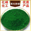 Iron Oxide Green, Inorganic Pigment for Printing, Painting
