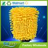 Multifunctional Chenille Coral Fleece Waterproof Car Wash Mitt