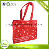 Recycle Supermarket Eco-Friendly Non Woven Shopping Tote Bags