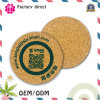 Promotion Gift Cheap Factory Direct Custom Logo Cup Mat Cork Coaster