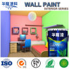 Hualong White Bamboo Five in One Inner Acrylic Emulsion Paint