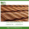 Stone Coated Steel Roofing Tile (Classical)