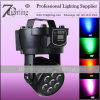 70W LED Wash Moving Head DMX DJ Lighting for Church