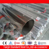 600 Grit Stainless Steel Mirror Tube (201 304 304L 316 316L)