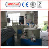 300/600 High Speed Mixing Machine