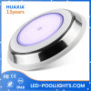 IP68 RGB 12V Wall Mounted Underwater Lamp Light LED Swimming Pool Light with Remote Control