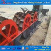 Sand Washer Washing Machine for Sand