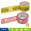 Quality BOPP Custom Packaging Tape