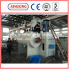 Big Volume High Speed Mixer