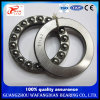 51110 (50*70*14mm) Thrust Ball Bearing Set