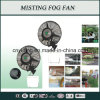 "26"" Centrifugal Wall-Mounted Mist Fan (YDF-C005)"