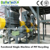 Plastic Cutting Machine / Shredder