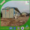 Low Cost Prefabricated Living House Building