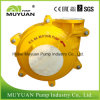 Anti-Abrasion Tunnelling Application Sewage Sludge Pump