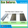 Blue Titanium Coating Intergrated Flat Plate High Efficiency Solar Collector Flat Plate Solar Collector