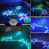 350mw Full Color Stage LED Laser Disco Light (LE3868GB)