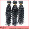 Brazilian Virgin Weaving Hair Extension Weft (KF-B-102)