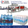 New Condition and Beverage Application PE Film Heat Shrink Packing Machine