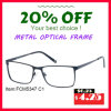 New Modern Design Fashion Metal Optical Frames