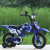 High Quality Factory Children Motorcycle Ly-W-0051