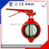 Industrial Centerlined Wafer Type Butterfly Valve with Stainless Steel Disc