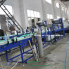 Film Packaging Machine for Pet Bottle (WD-350A)
