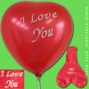 """Inflatable Natural Latex Love Shape Balloon with Printing Design """"I Love You"""""""