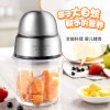 0.6L Healthy Essential Baby Food Maker Mini Blender