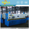 QC11y-8X2500 Hydraulic Guillotine Shearing Machine