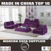 Adjustable Backrest Fabric Sofa (China)