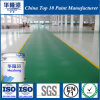 Hualong Easy Clean Diamond Epoxy Floor Paint for Factory