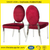 Chinese Stainless Steel Round Back Bridegroom Chair