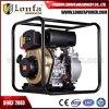 """2"""" 3"""" 4"""" Diesel Power Self Priming Centrifutal Irrigation Clean Water Pump"""