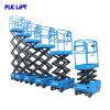 Europe Standard 3 Meter 300kg Man Lift Equipment
